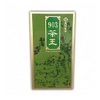 Tea Oolong China Tea /Wulong Taiwan Tea -Chinese Oolong Loose Tea Tin Gift (300g /10.6oz) - Charmerry