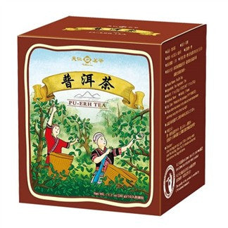 Tea Pu-Erh Tea /Puerh Tea -Chinese Yunnan Loose Leaf Tea /Loose Tea Bags - Charmerry