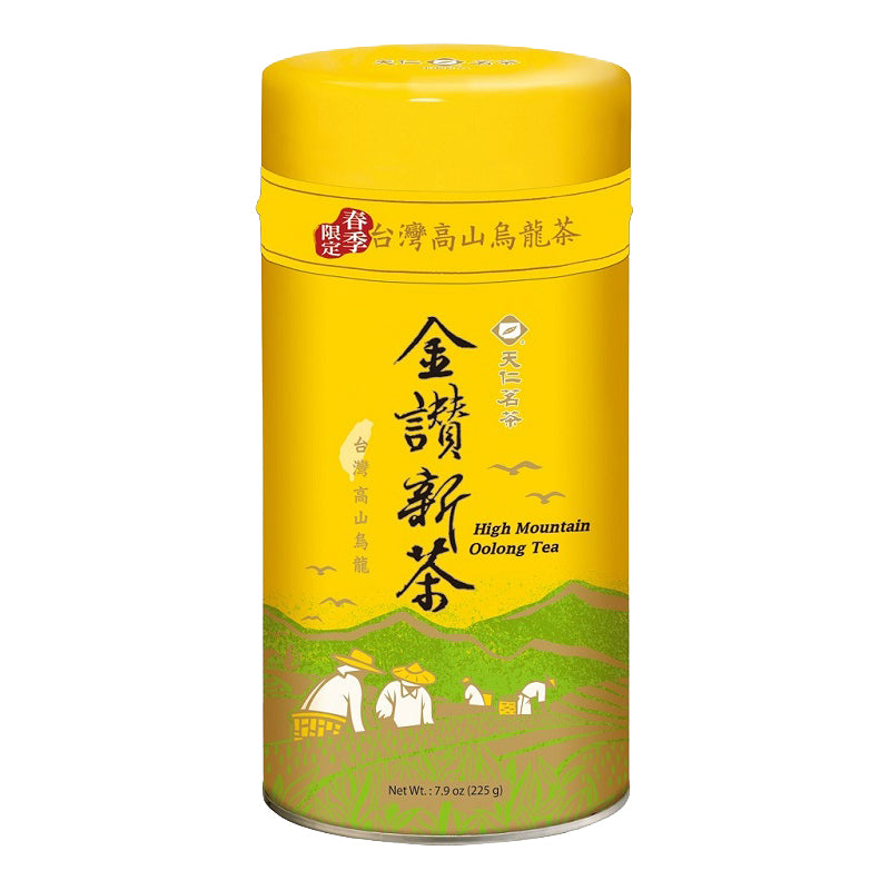 Oolong Chinese Tea Gift -China Wulong Tea Tin /Taiwan Loose Tea Gift (225g /7.9oz)