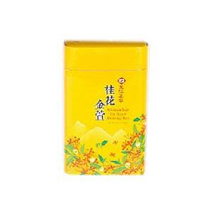 Osmanthus Jin-Xuan Oolong Tea -Oolong Loose Leaf Tea /Loose Tea Tin /300g /10.6oz.