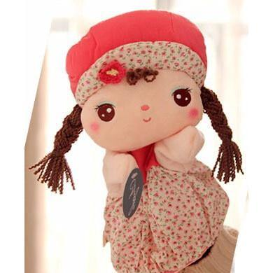 "Hand Puppet (Hand Puppet Toy /Soft Doll Hand Puppet for Baby Kid Child)[9"" /23cm]"