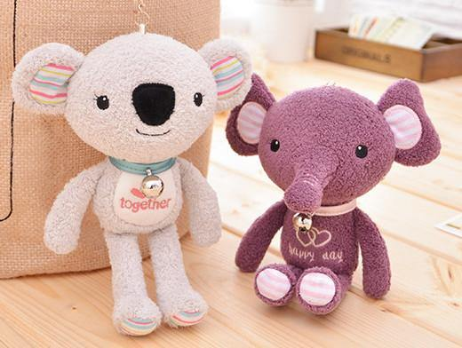 "Elephant Stuffed Animal /Plush Toy Gift (Rag Doll Keychain /Key Ring) [7.8"" /20cm]"