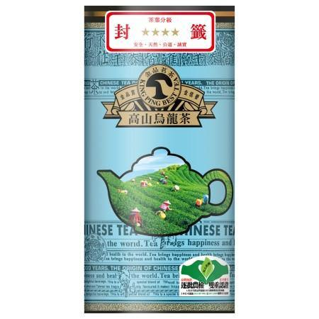 Wulong Chinese Tea /Chinese Oolong Tea Gift (Loose Leaf Tea /Loose Tea) [600g /21oz  Tin]