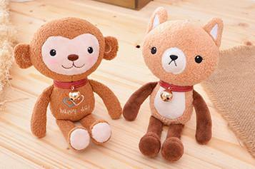 "Monkey Stuffed Animal /Plush Toy Gift (Rag Doll Keychain /Key Ring) [7.8"" /20cm]"