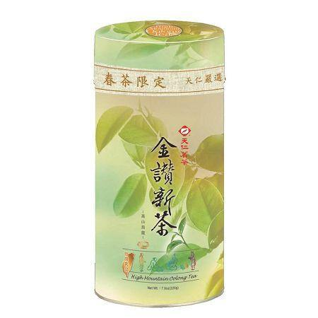Chinese Oolong Tea /Wulong Chinese Tea Gift (Loose Leaf Tea /Loose Tea) [225g /7.5oz Tin]