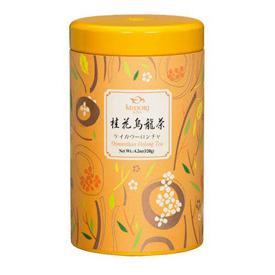 Tea Osmanthus Oolong Tea -Oolong Loose Leaf Tea /Loose Tea Tin /120g /4.2oz. - Charmerry