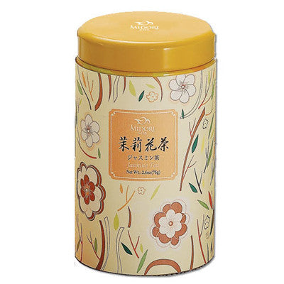 Tea Jasmine Green Tea -Chinese Jasmine Tea Tin /Loose Leaf Tea /75g /2.6oz. - Charmerry