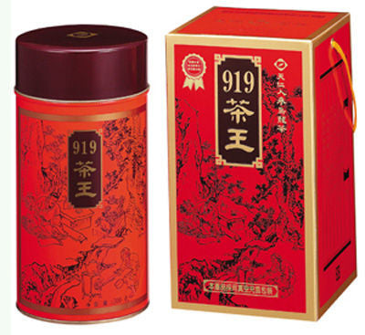 Tea Oolong Loose Tea Gift -Chinese Oolong Tea /Taiwanese Wulong Tea Tin (300g /10.6oz) - Charmerry