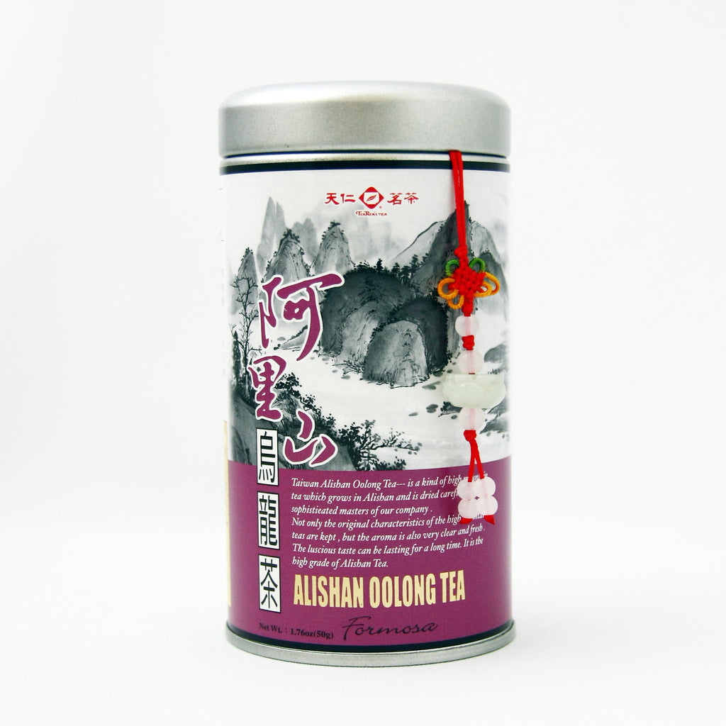 Taiwan Tea -Alishan Oolong Tea
