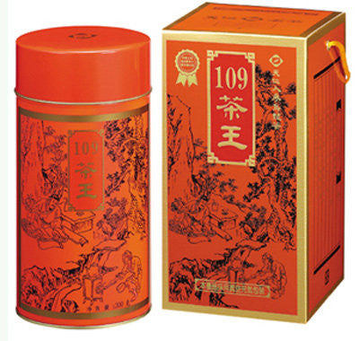 Tea Oolong Taiwan Tea /Wulong Taiwanese Loose Tea -Chinese Tea Tin Gift Box (300g /10.6oz) - Charmerry