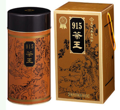 Tea Oolong Chinese Tea /Wulong Taiwanese Tea -Chinese Oolong Loose Tea Tin (300g /10.6oz) - Charmerry