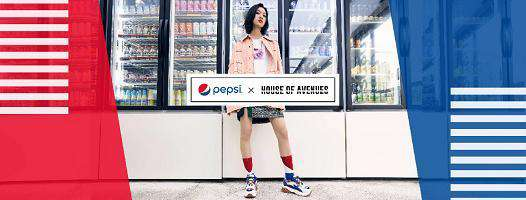 PEPSI x HOUSE OF AVENUES