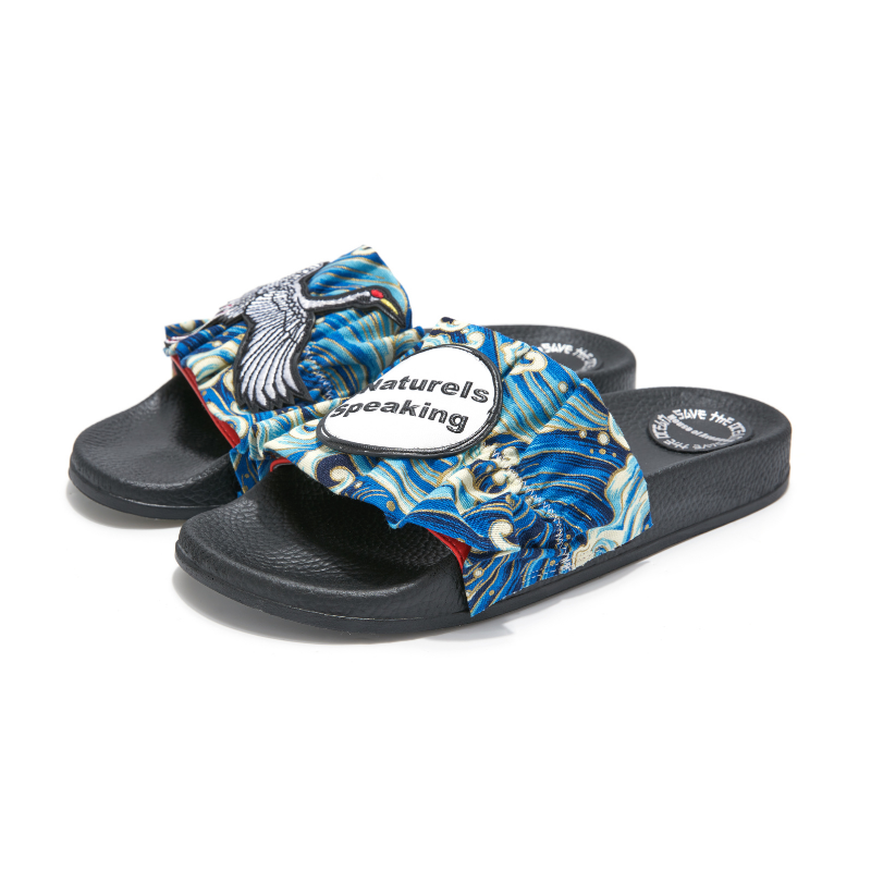 Ladies Animal Motif Print Beach Slipper 3995 - House of Avenues - Designer Shoes Online 香港女鞋網店