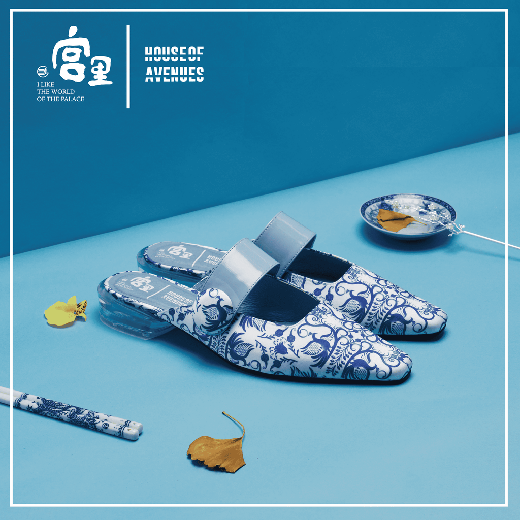 Ladies Floral Print Mule Sandal 5382 Blue - House of Avenues - Designer Shoes | 香港 | 女鞋 House of Avenues