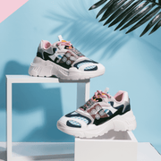ZIZTAR x HOA FLORAL PRINT CHUNKY SNEAKER 5236 - House of Avenues - Designer Shoes Online