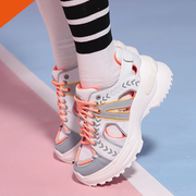 NEON COLORED CUT OUT SNEAKER 5535