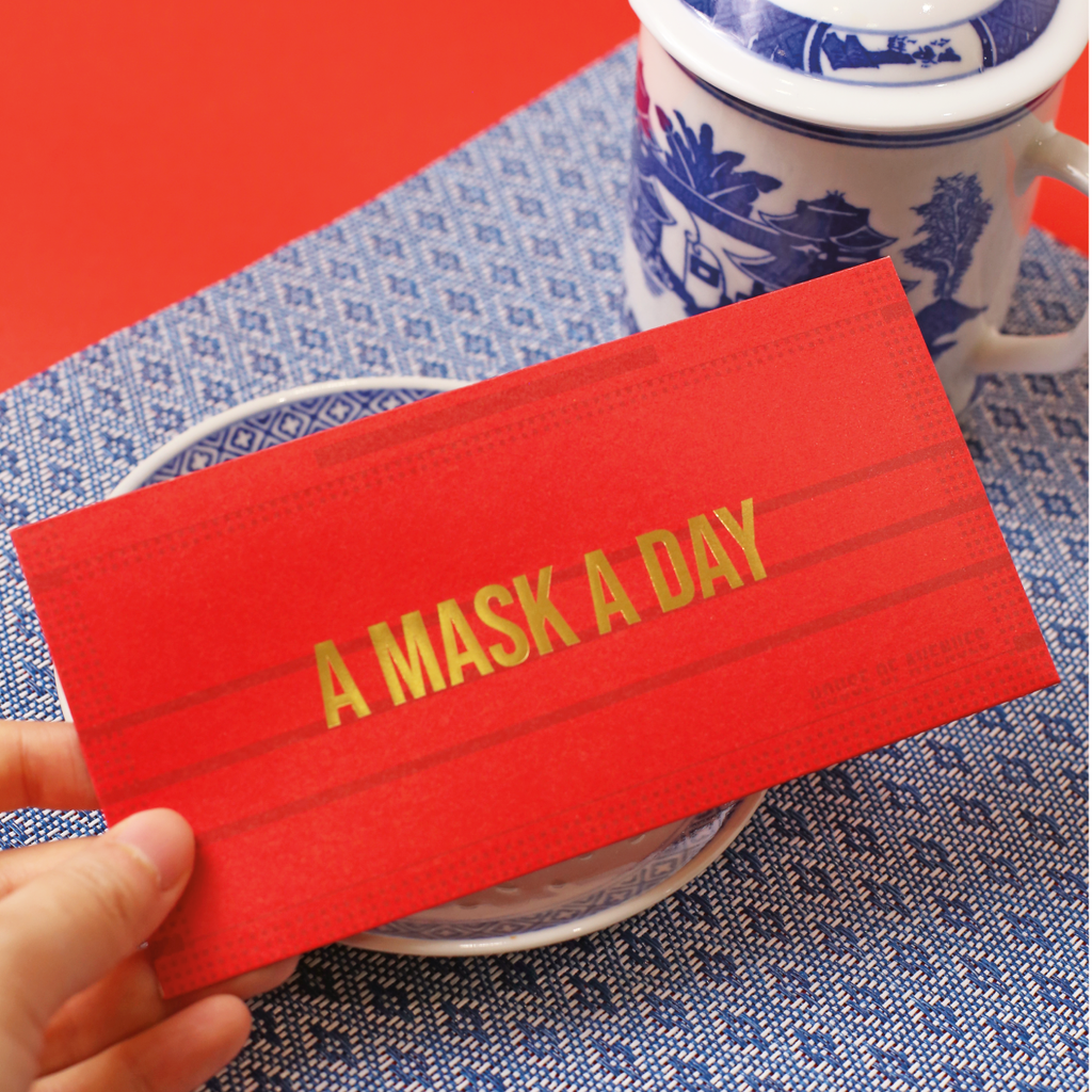 Original design red packet - A MASK A DAY - 8 entries - House of Avenues - Designer Shoes | 香港 | 女鞋 House of Avenues