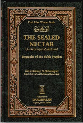 The Sealed Nectar: Biography of the Noble Prophet by Safi-ur-Rahman al-Mubarkpuri