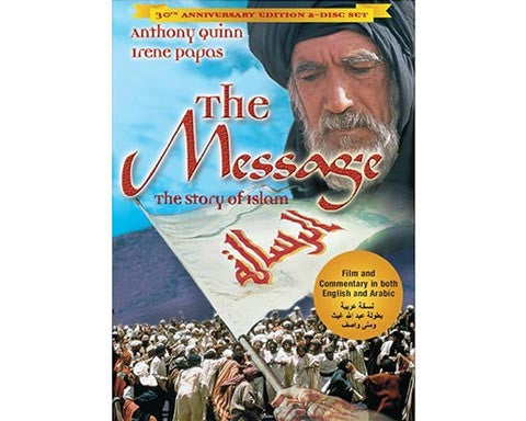 The Message (DVD) 2 - Disc Set. Film and commentary in both English and Arabic