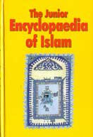 The Junior Encyclopedia of Islam
