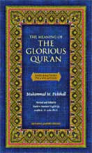 The Meaning of the Glorious Quran. ENGLISH ONLY. Explanatory translation and Notes by M. M. Pickthall.