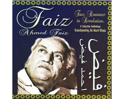 Faiz; Romance to Revolution, A Selective Anthology