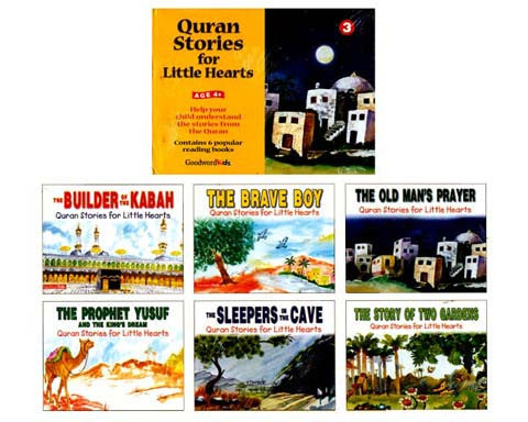 Quran Stories for Little Hearts . Box 3 (Six Paperback Books) AGES 4 & UP.