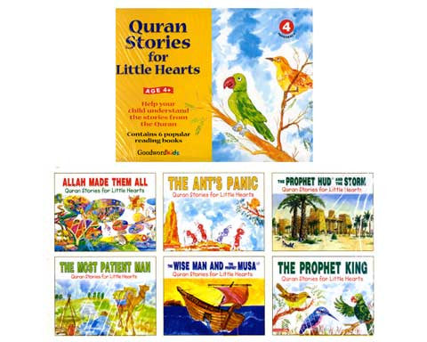 Quran Stories for Little Hearts . Box 4 (Six Paperback Books) AGES 4 & UP.