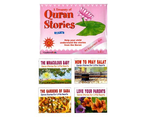 My Treasury of Quran Stories Box-10. Set of 4 Books. Ages 4 & Up.