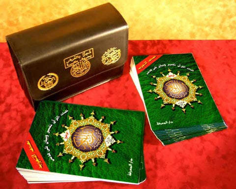 TAJWEEDI QURAN. 30 VOLUME SET. LARGE 6.5 x 9.5 INCHES SIZE. VERY EASY TO READ. SOFTBOUND. HIGH QUALITY PAPER. LONG LIFE EDITION.