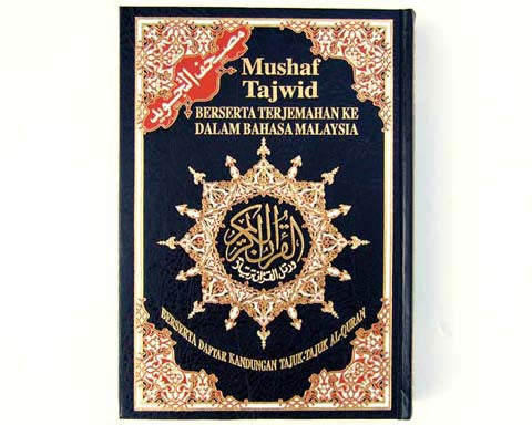 QURAN WITH TRANSLATION INTO MALAY . MUSHAF TAJWEED. DELUXE EDITION.