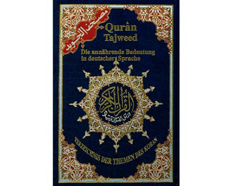 GERMAN MUSHAF. TAJWID. MEANING OF THE QURAN IN GERMAN.