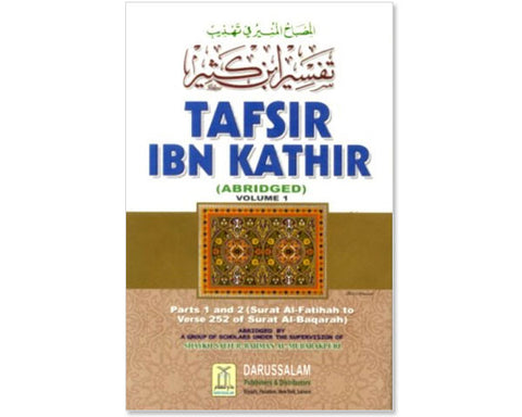 Tafsir Ibn Kathir (10 volumes, Hard Cover, English). The famous commentary Translated and abridged by a group of scholars under the supervision of Sheikh Safiur-Rahman Al-Mubarakpuri. Darussallam Edition