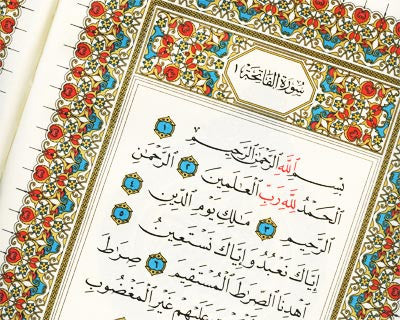 QURAN. EXTRA LARGE EDITION. 9.5 x 13.5 INCHES. HARDBOUND. EASY TO READ. BEST QUALITY PAPER AND FULL COLOR PRINTING.
