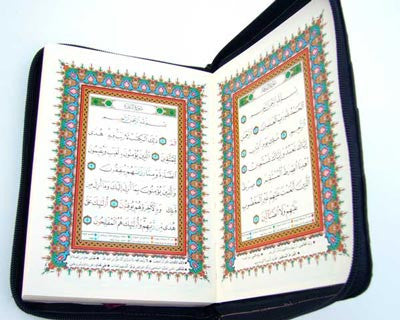 LARGE, POCKET SIZE TAJWEEDI QURAN IN A ZIPPED, LEATHER LIKE, SOFT COVER. SIZE 4 X 5.5 INCHES. Full color Tajweed rules.