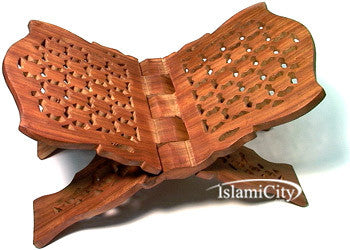Tawla Wooden (Rihal Wooden).  LARGE SIZE 8.5  x 17.5 inches