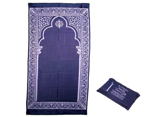 NEW. LOWER PRICE. Pocket Prayer Mat.  Same Quality As Before.