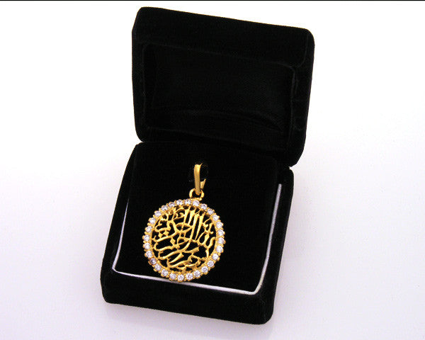 Pendant: Bismillah with WHITE Stones.  About 1 inch in Diameter