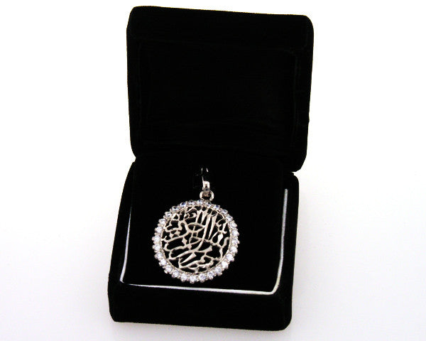 Silver  Pendant: Bismillah with Stones.  About 1 inch in Diameter