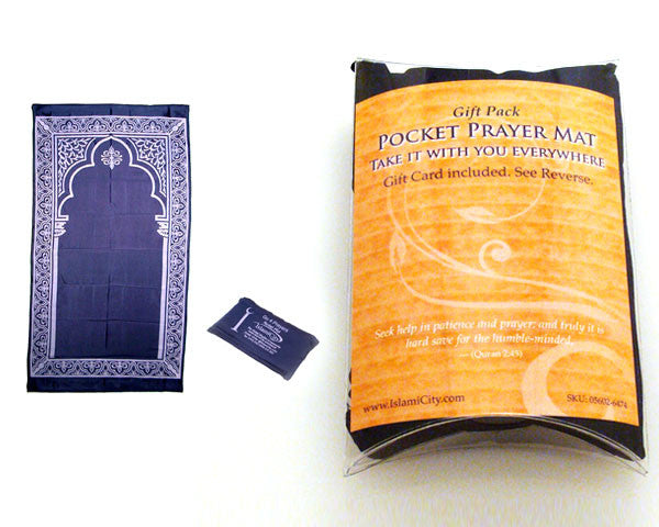 GIFT PACK. POCKET PRAYER MAT. GIFT CARD INCLUDED.