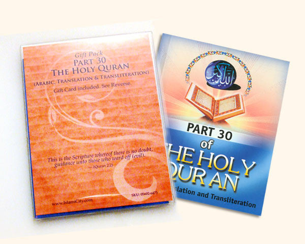 GIFT PACK. PART 30 of the HOLY QURAN   (Pocket Edition) Arabic, Translation. Transliteration. Size 4.5  x 5.5 inches. GIFT CARD INCLUDED.