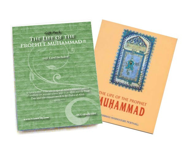 GIFT PACK. LIFE OF THE PROPHET MUHAMMAD.  A condensed biography. Size 4.5 x 5.5 INCHES. GIFT CARD INCLUDED.