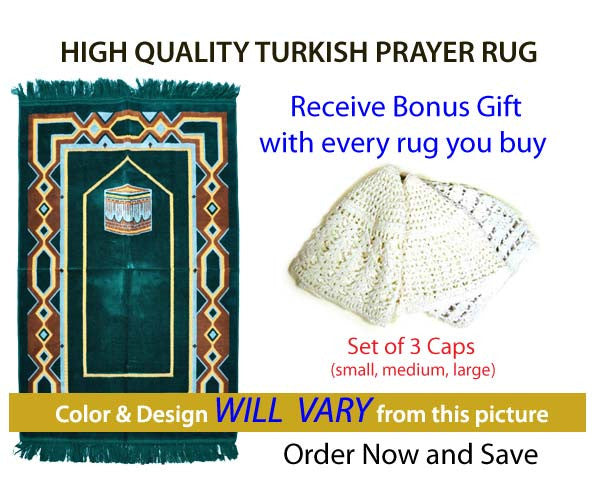 SUPERIOR QUALITY TURKISH Prayer Rug / Musalla.  44  x 27  .  480 THREAD COUNT for lifelong use. Superior Quality Mussalla's from Turkey. COLOR & DESIGN WILL BE DIFFERENT from the picture.