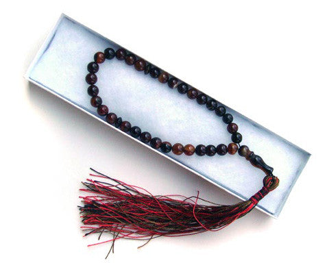 33 Bead Genuine AGATE STONE Tasbih in a White Box