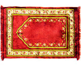 JUMBO (32 x 48 inches) TURKISH Personal Prayer Rug. 480 THREAD COUNT for lifelong use. Superior Quality.