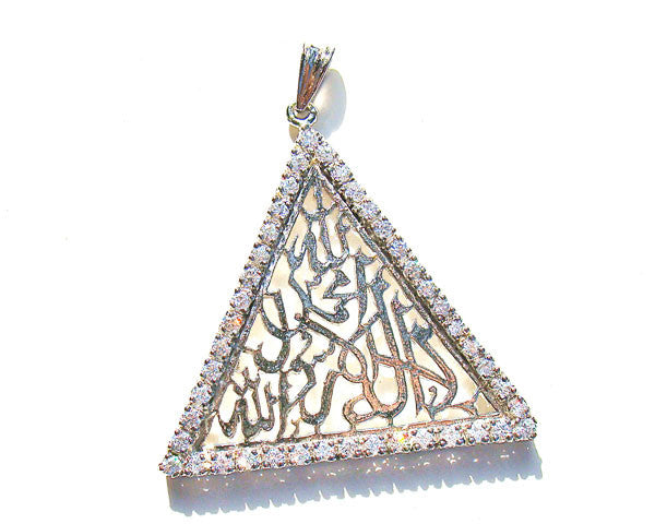 A BEAUTIFUL 'SHAHADAH' PENDANT HAND CRAFTED FROM STERLING SILVER  AND STUDDED WITH ZIRCON STONES. SPECIAL RHODIUM SILVER PLATING FOR A DURABLE, EXTRA LONG LIFE FINISH.