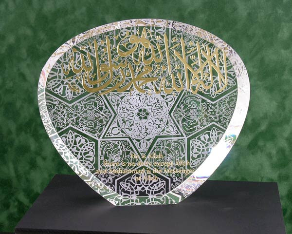 SHAHADAH  hand engraved  in beautiful Arabic calligraphy on  Crystal. Size about 9 inches wide and 8 inches high.