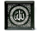 CHARCOAL GREY STONEWARE PLATE  - HAND ENGRAVED with the AYATUL QURSI. Quran 2:255. Overall Size 10 x 10 inches