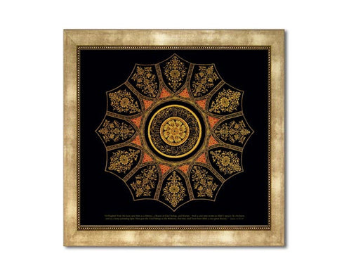 Reproduction of Calligraphy on the Ceiling of the Throne Room of the historic Topkapi Palace,  Istanbul, Turkey. Faux Canvas Frame. Overall Frame Size 17 x 17 inches.