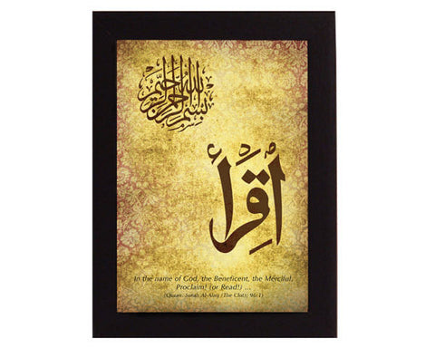 IQRA (QURAN 96:1). Overall frame size 6 x 8 inches.
